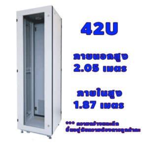 closerack-42u